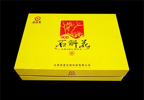 速迩广告:精美石斛花包装盒定制案例