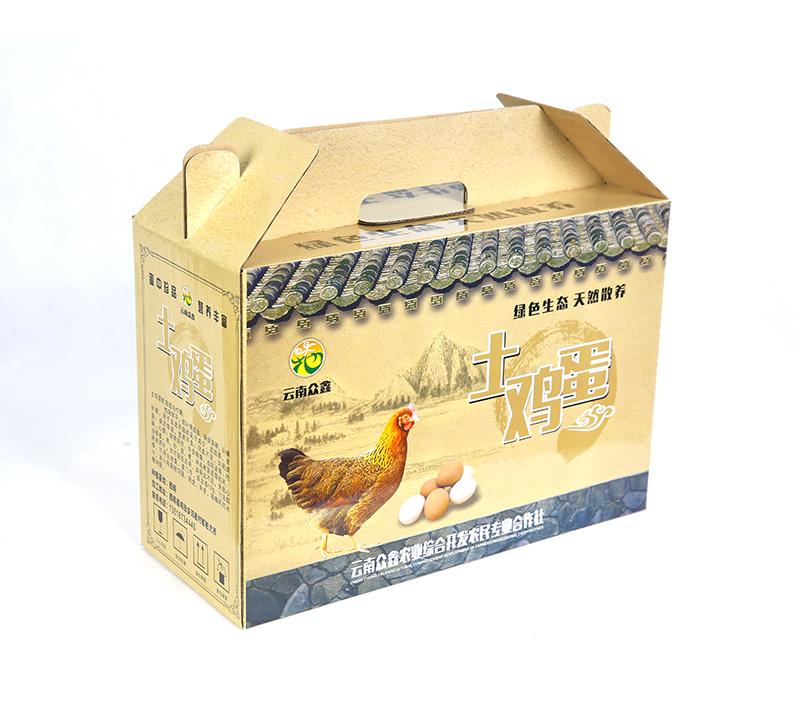 速迩广告土鸡蛋纸质精品包装盒