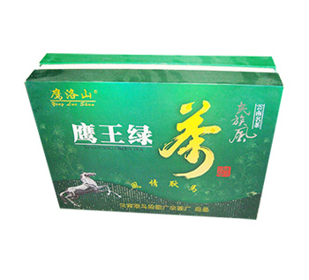 速迩广告鹰王绿茶高档礼品盒