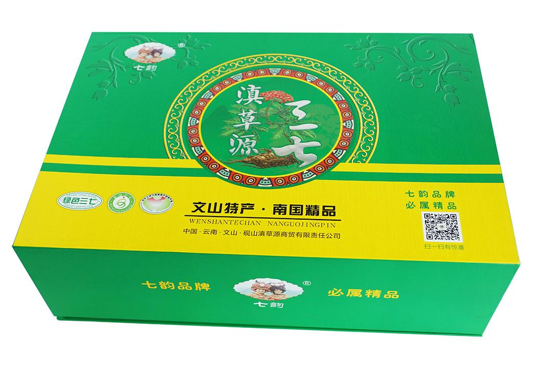 速迩广告:三七高档礼品包装盒定制成功案例