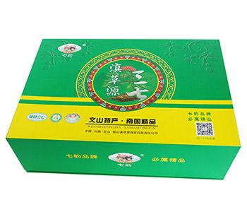速迩广告三七高档礼品包装盒