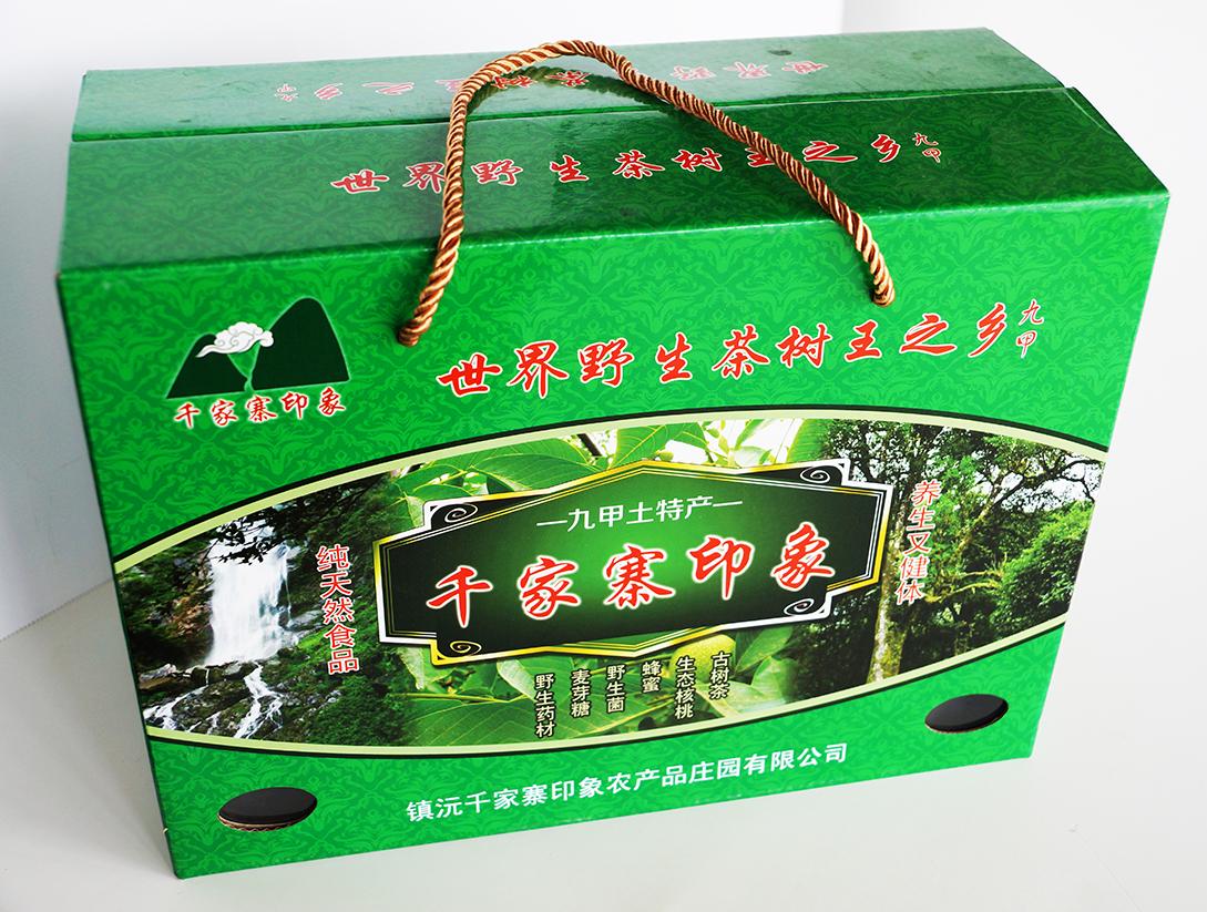 速迩广告世界野生茶包装箱