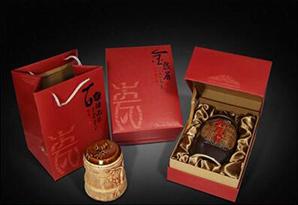红茶包装盒