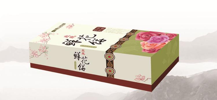 鲜花饼包装盒