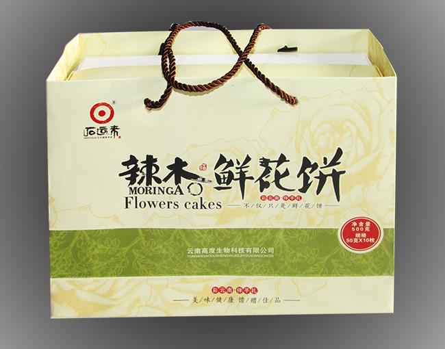 辣木鲜花饼包装盒