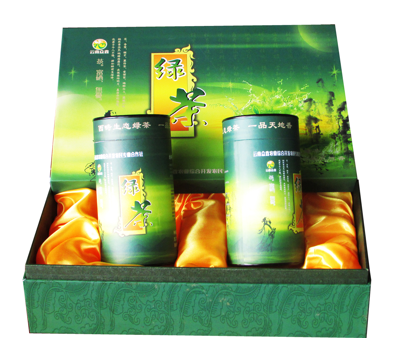 绿茶礼品包装盒