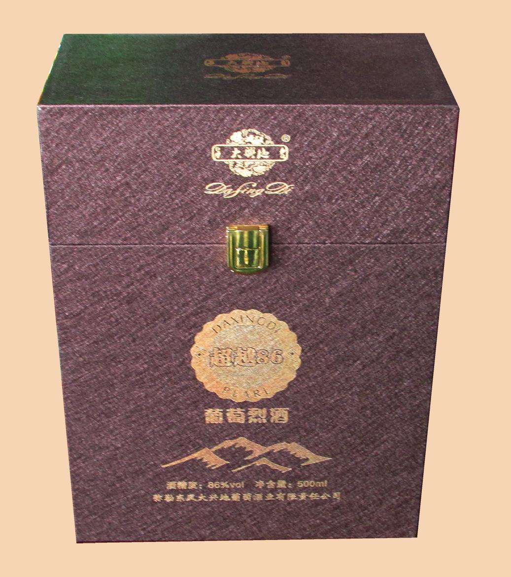 葡萄酒礼品盒