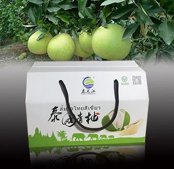 柚子包装盒