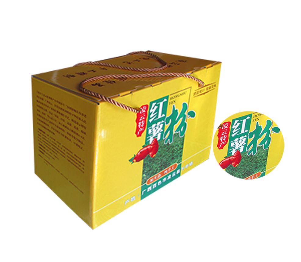 红薯包装盒