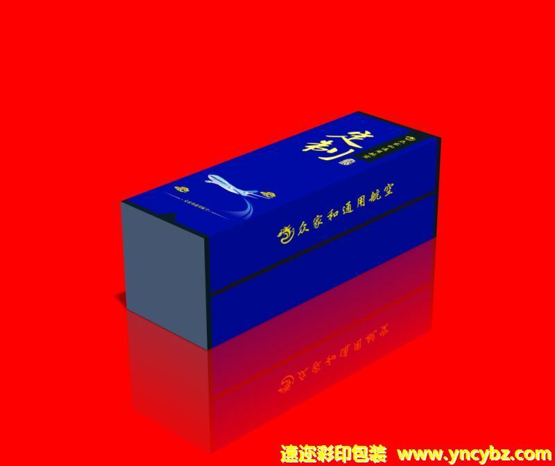 定制酒包装盒