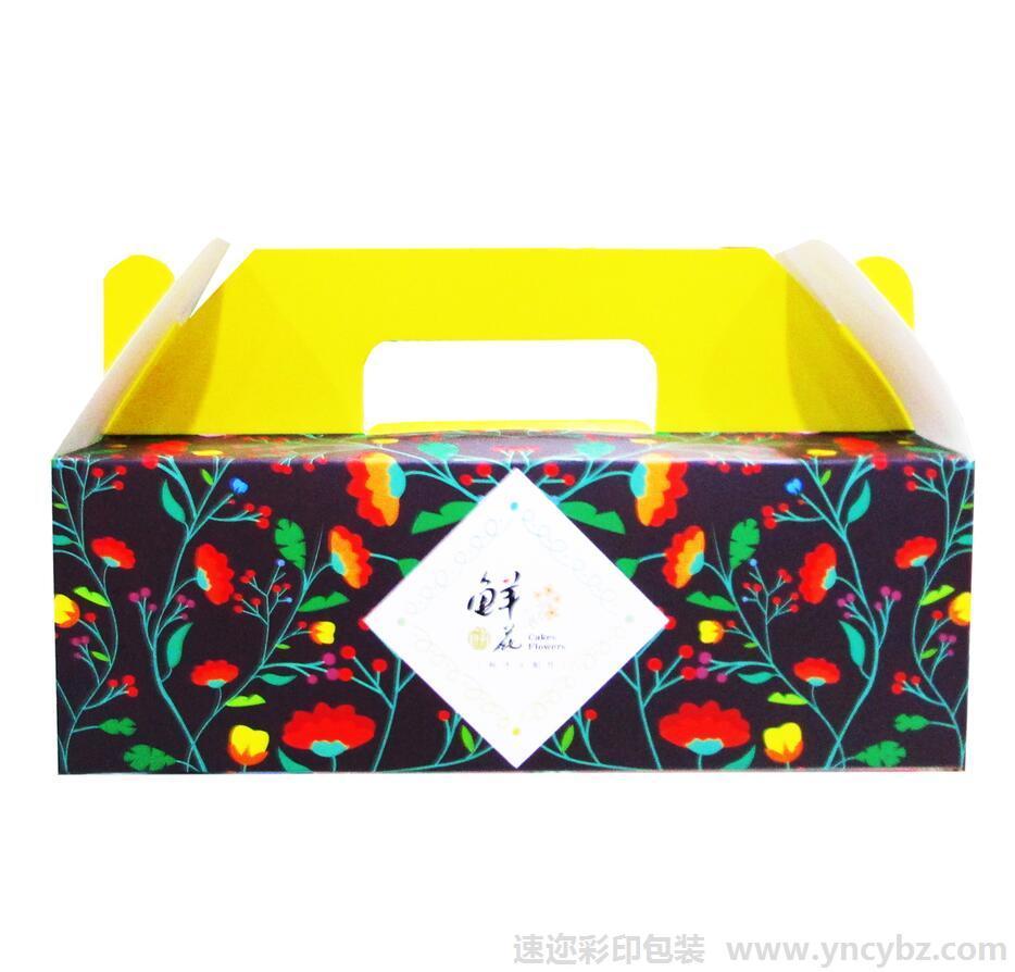 鲜花饼手提盒