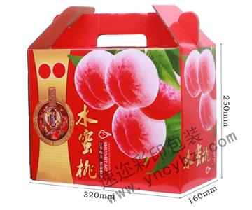桃子包装盒