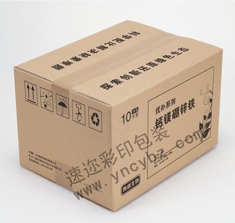 姆德生物包装箱