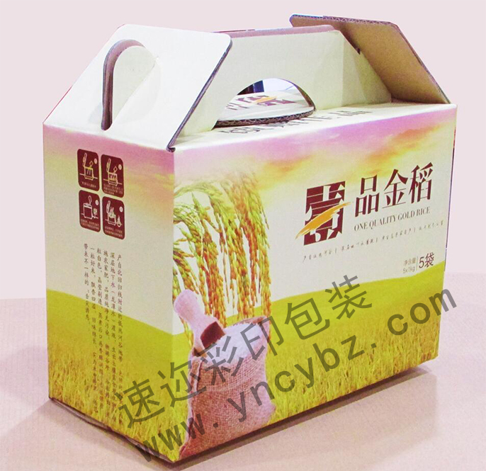 包装盒印刷费用主要包含哪些?
