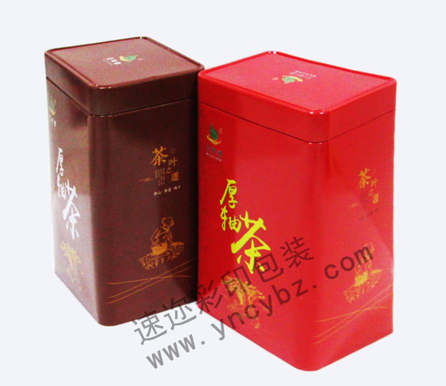 茶叶铁盒包装盒